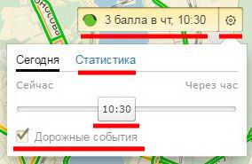 Яндекс пробки на М4 Дон