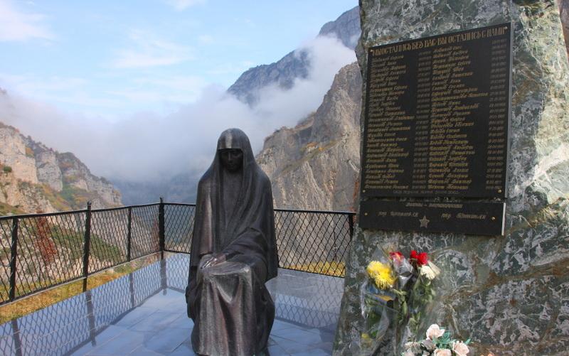 Мемориал Сергею Бодрову-младшему.jpg