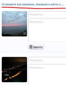 Придумываем названия фотографий.JPG