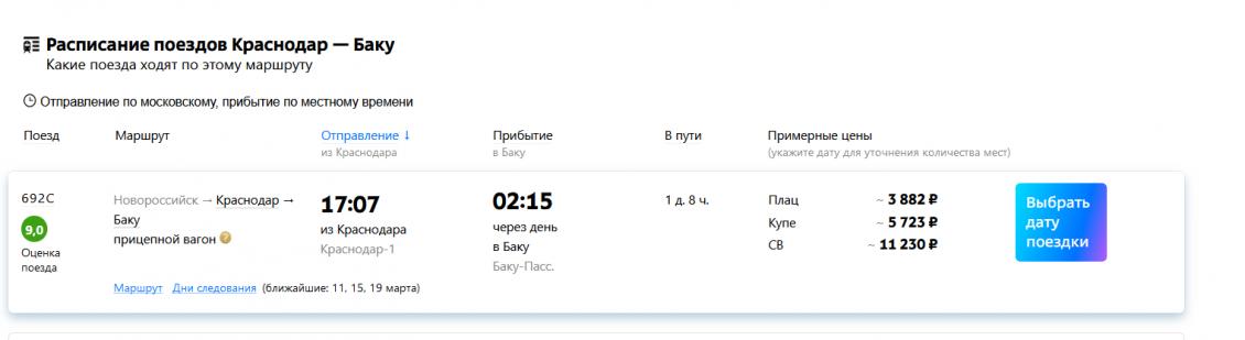 Screenshot_24.png