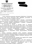 Ввоз авто из Армении в Россию.jpg