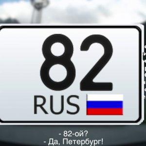 Как не пускают в Грузию авто с крымскими номерами (82 регион)
