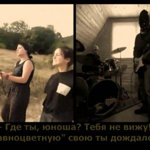 Грузинская песня стала хитом Youtube