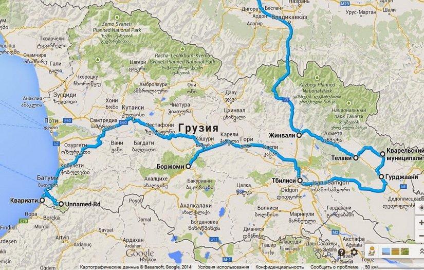 Наш маршрут из Грузии в Россию