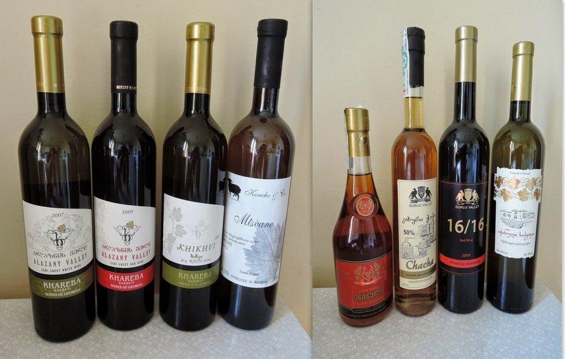 Вино компания Хареба