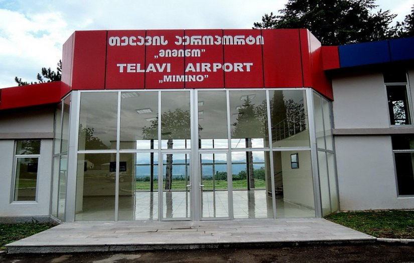 Аэропорт Мимино