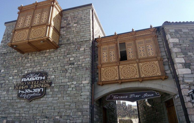 Отель Рабат