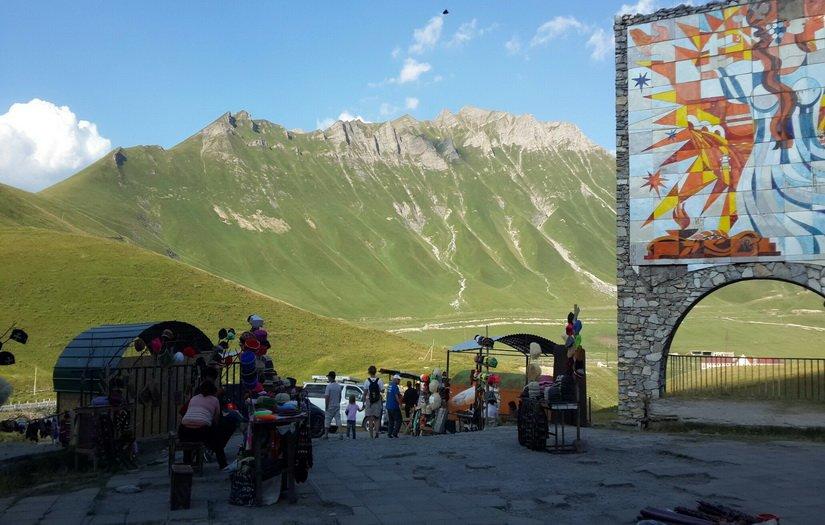 Арка и горы