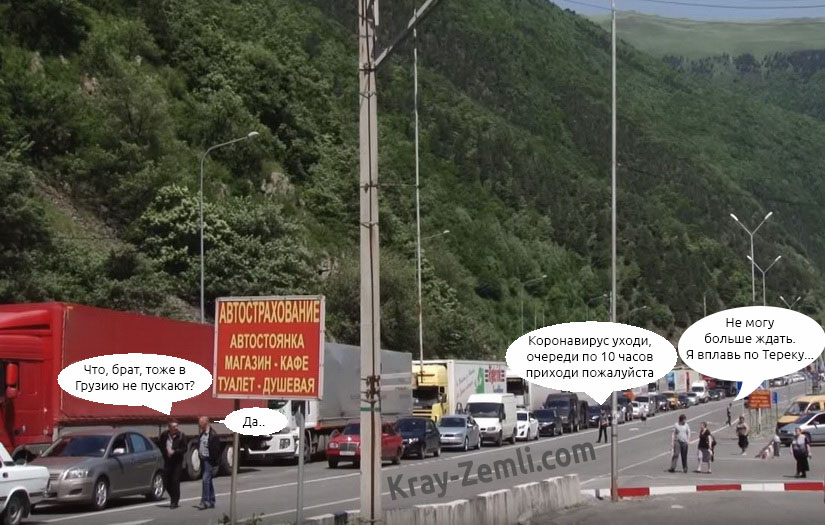 kray-zemli.com