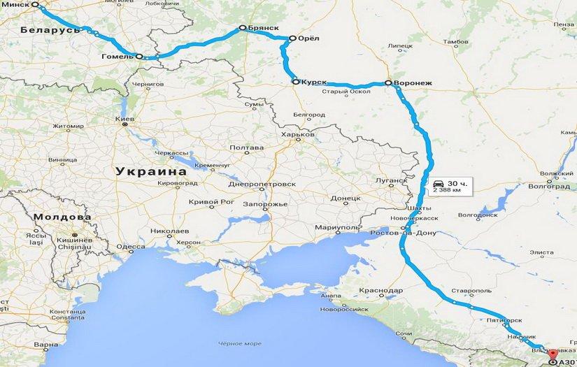 Дорога от Минска до Грузии