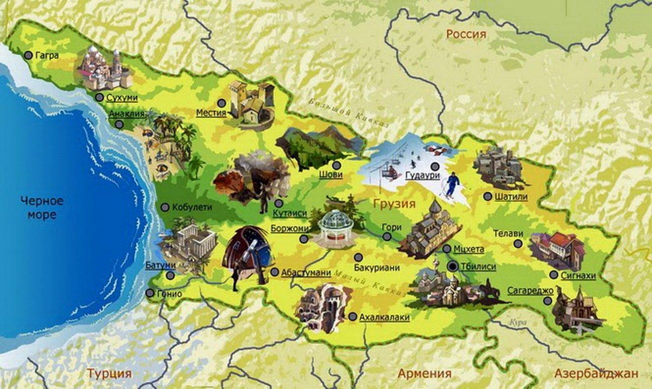 Podrobnaya Karta Gruzii Na Russkom Yazyke