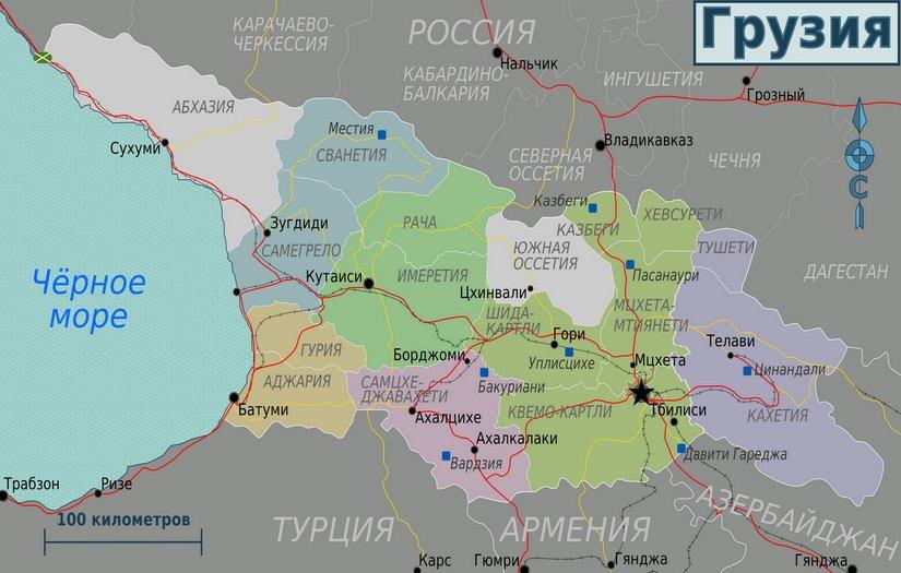 карта грузии на русском языке подробная скачать