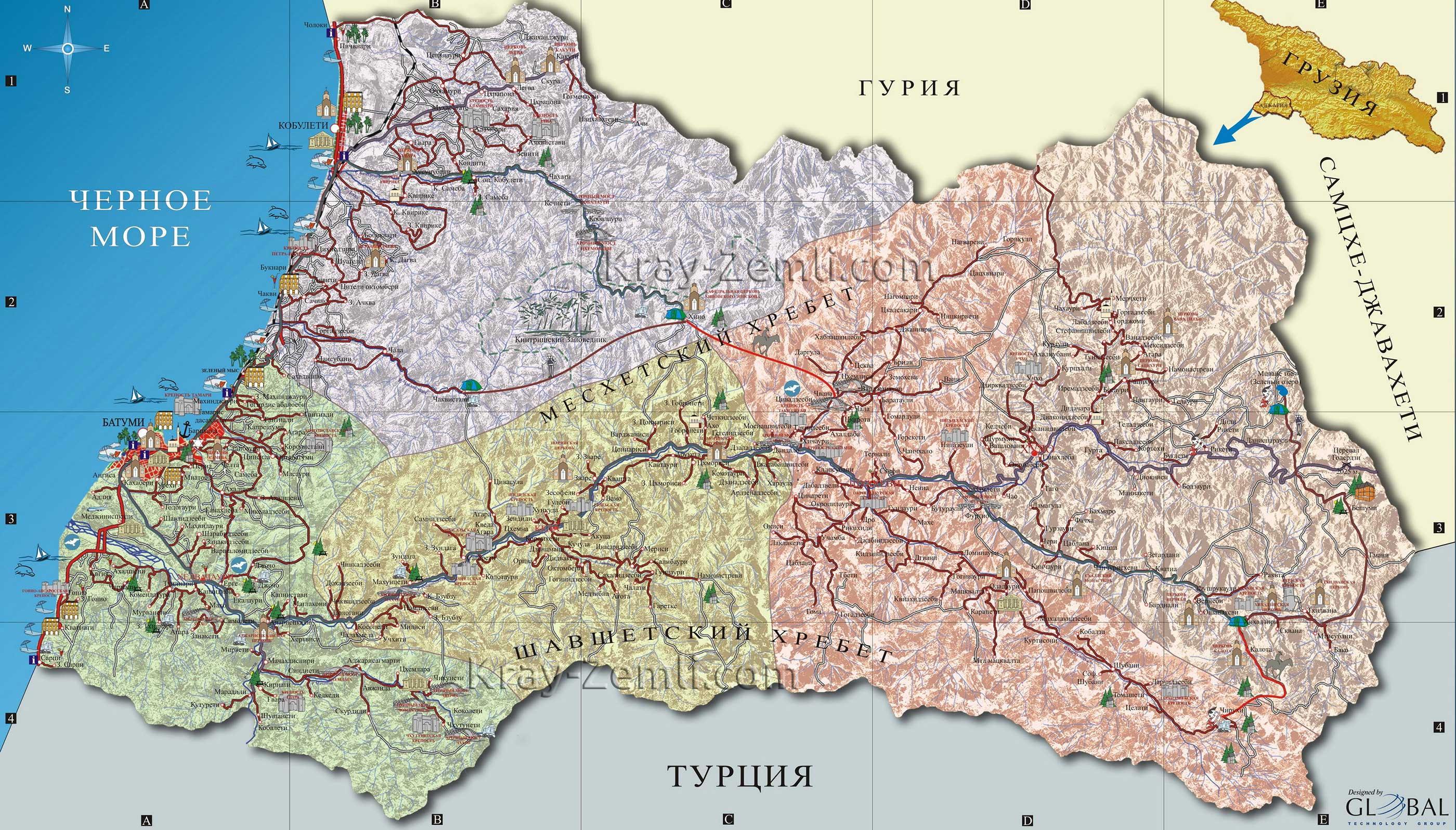 Картинка грузии на карте
