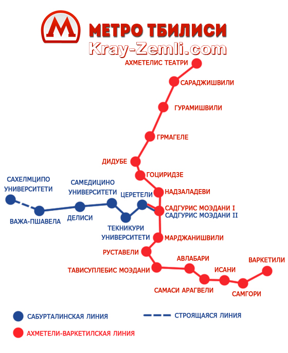 Схема тбилисского метрополитена