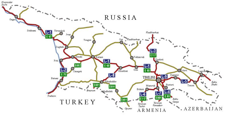 Главные магистрали