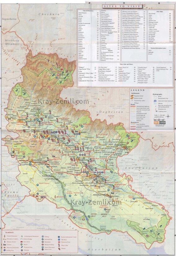 Подробная туристическая карта Кахетии