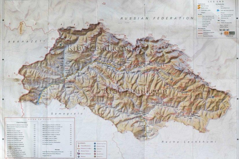 Подробная карта Сванетии