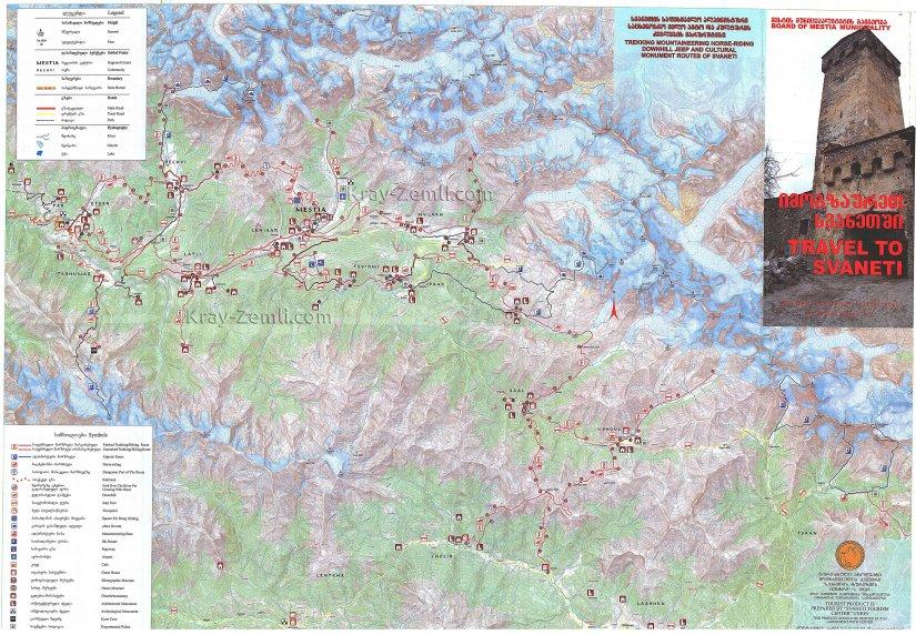 Туристическая карта Сванетии