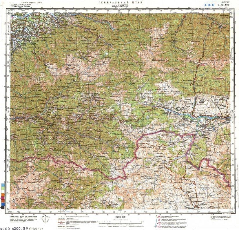 Топографическая карта горной местности
