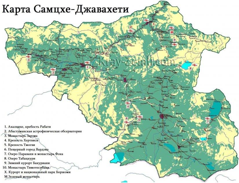 Туристическая карта Самцхе Джавахети