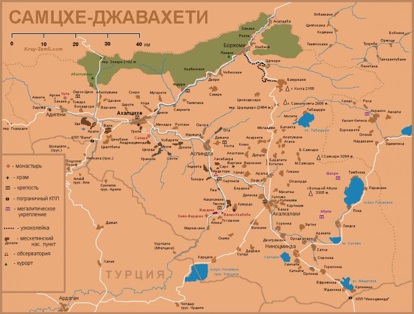 Карта достопримечательностей Самцхе-Джавахети