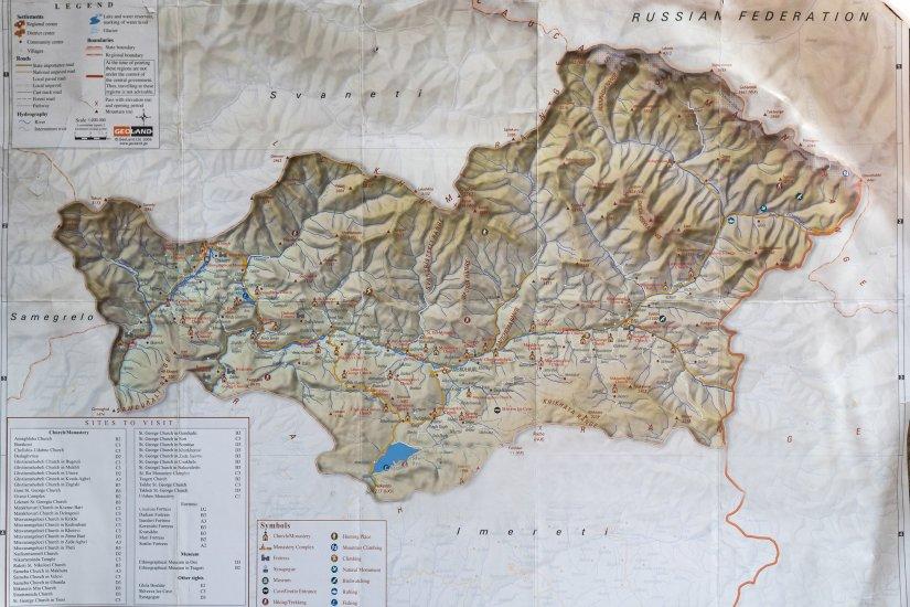 Туристическая карта Рачи