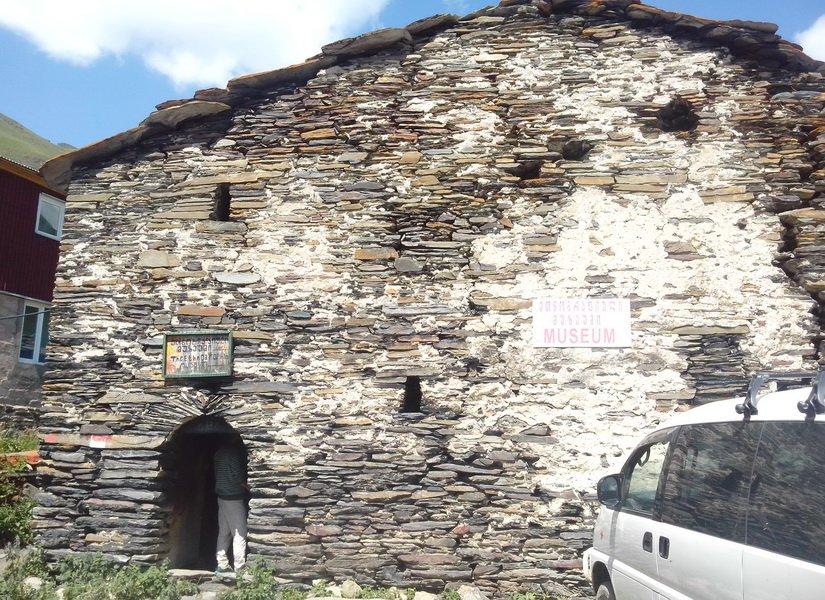 Музей в Ушгули