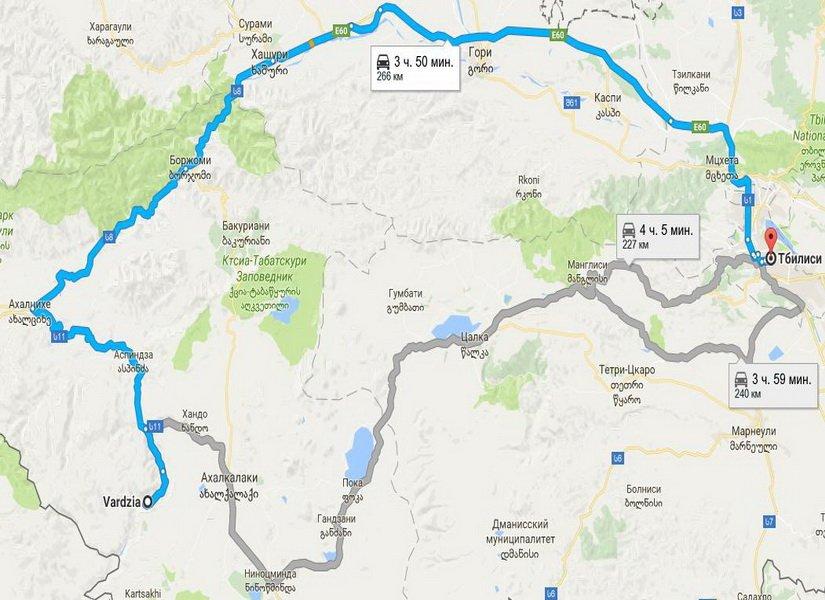 Дорога из Вардзии в Тбилиси