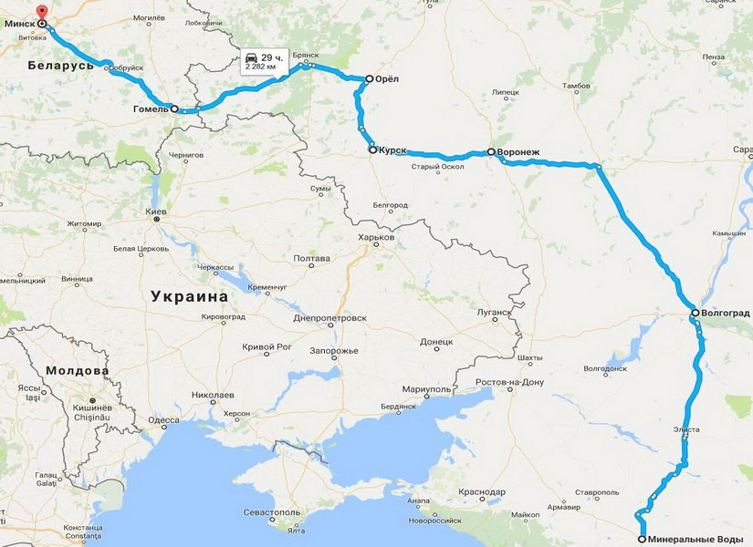 Маршрут из Грузии через Волгоград