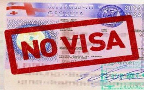 Нужна ли виза в Грузию?