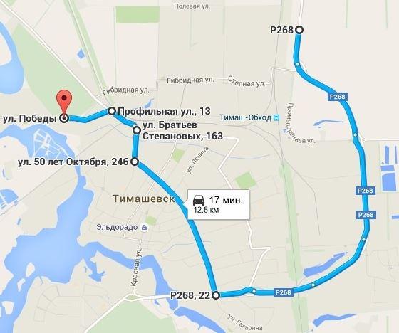 Объезд пробки в Тимашевске