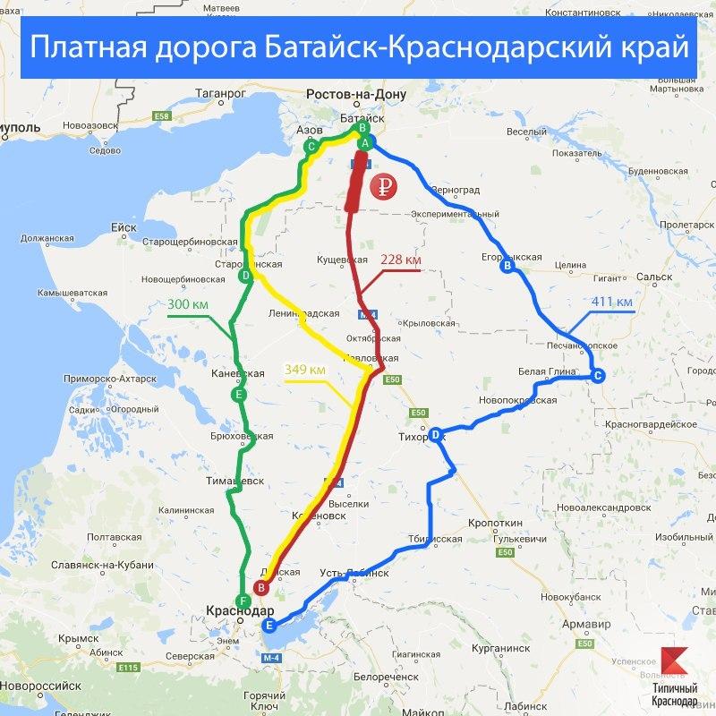 1522809716_doroga-bataysk-krasnodarskiy-